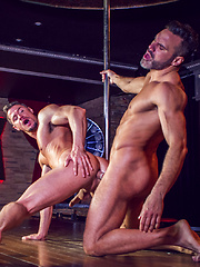 Stripper Audition